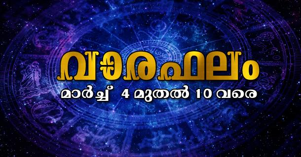 ASTROLOGY FEB 4 to mar 10