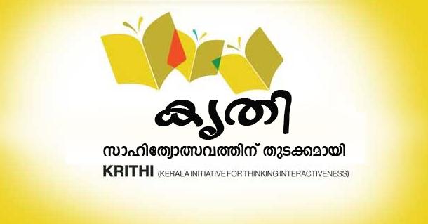 krithi