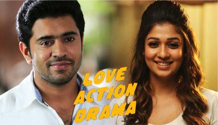 love-action-drama