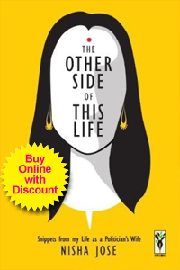 the-other-side-of-this-life