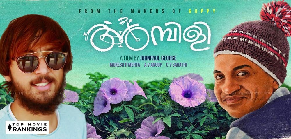 ambili-malayalam-movie-soubin-shahir-naveen-nazim