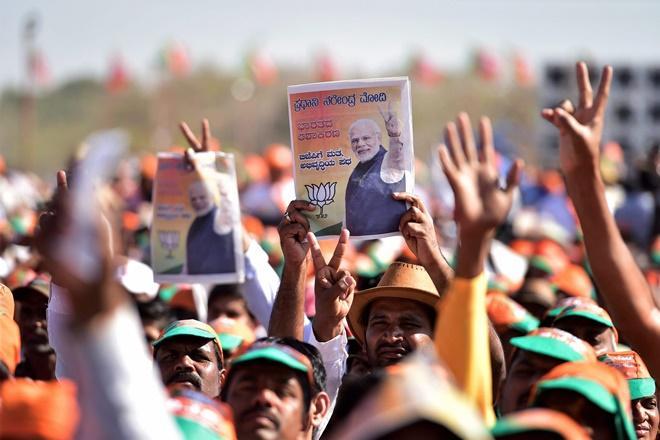 bjp-karnataka-election-rally