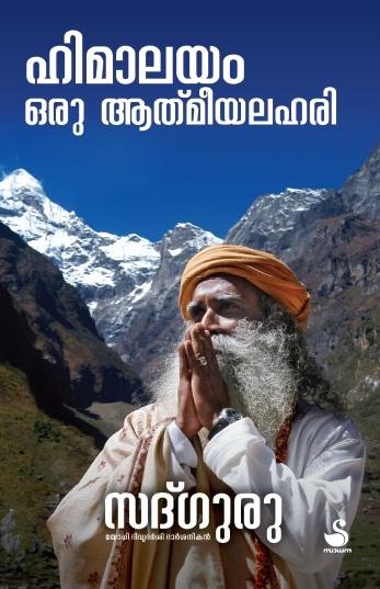himalayam