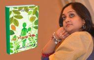 'ഹെര്ബേറിയം' ബിരുദ വിദ്യാര്ത്ഥികള്ക്ക് പാഠപുസ്തകമാകുന്നു; ആഹ്ലാദം പങ്കുവെച്ച് സോണിയ റഫീഖ്