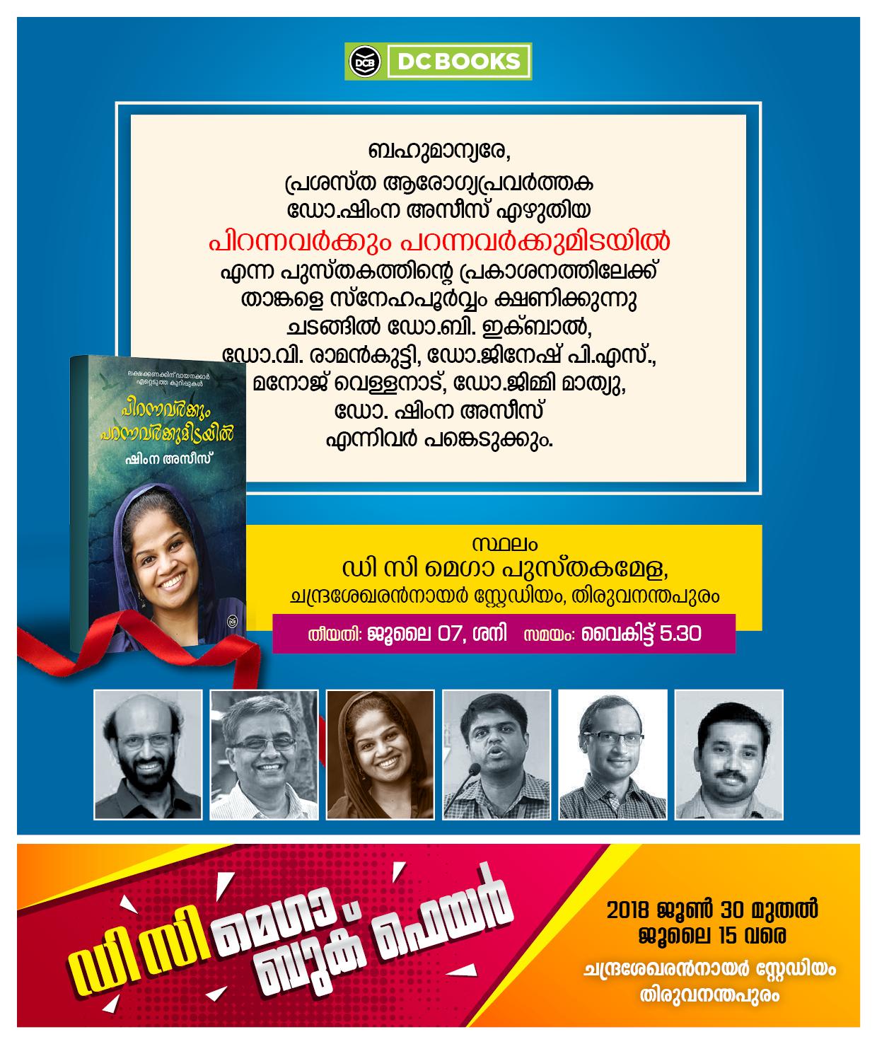 Book Fair4
