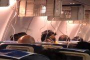 മര്ദ്ദം താഴ്ത്തിയില്ല: ജീവനക്കാരുടെ അശ്രദ്ധ മൂലം വിമാനയാത്രക്കാര്ക്ക് രക്തസ്രാവം