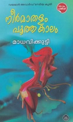 neermathalam book