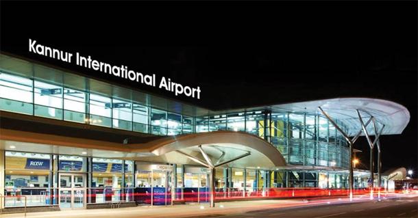 kannr-airport