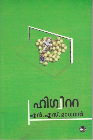 madhavan book