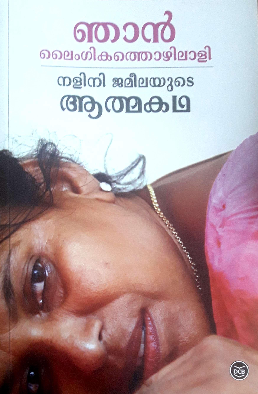 nalini book