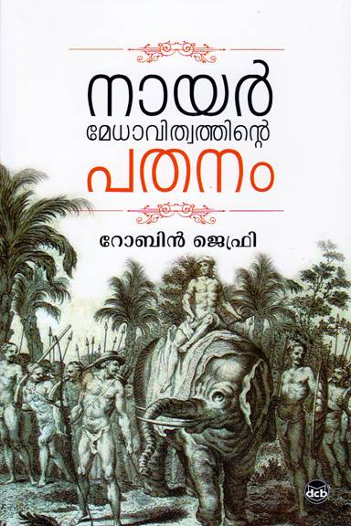 nair book