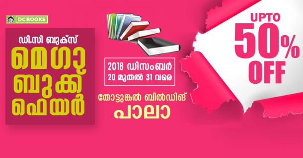 PALA book fair portal