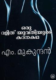 dalit book