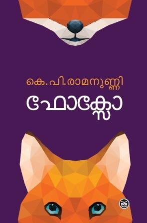 foxo book