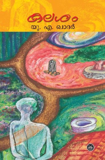 kalasam book