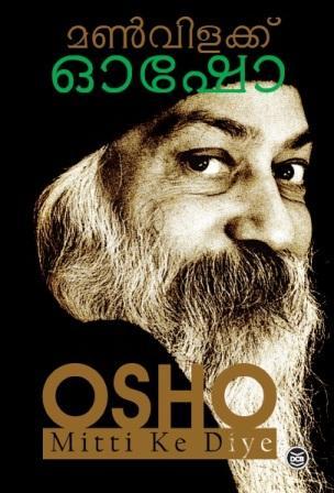 osho book