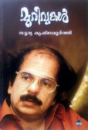 soorya book (2)
