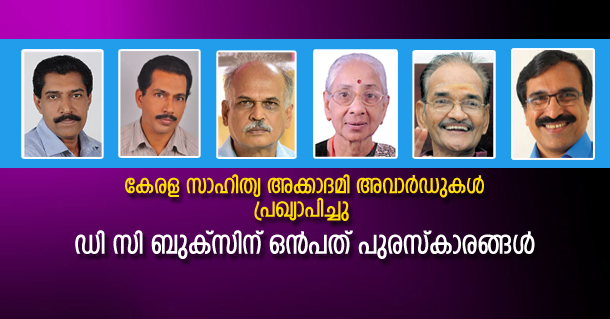 23 Kerala sahithya awad