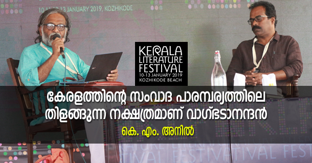 Adhunika Keralathinte Shilppikal MAL