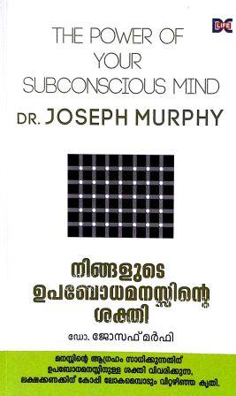 sakthi book