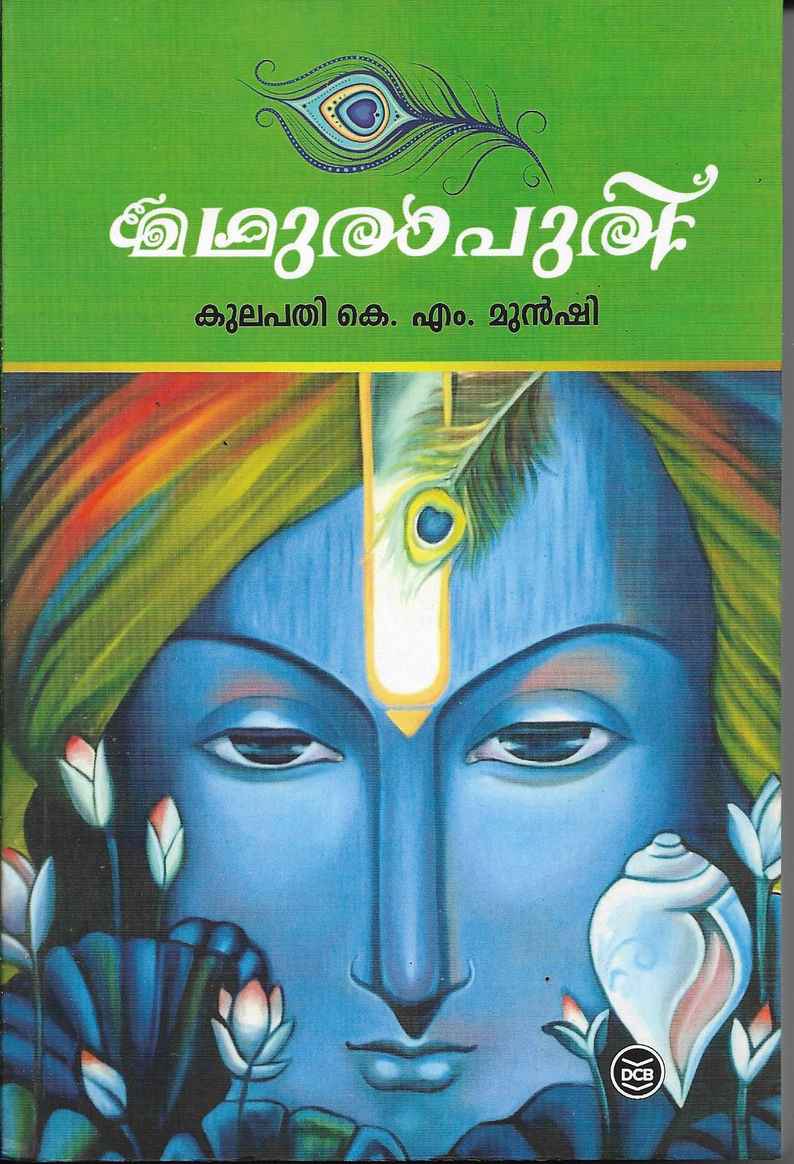 madhura book