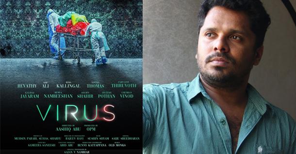 virus-movie
