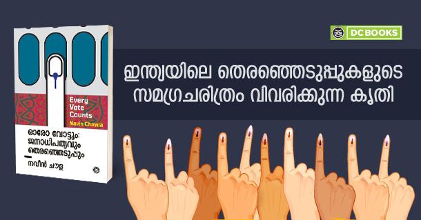 27 election book