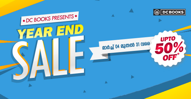 5 year end sale