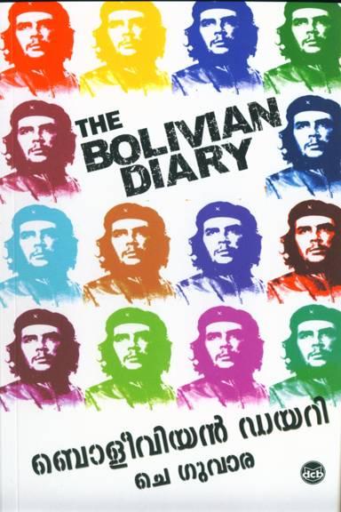 bolvian diary
