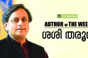Author Of The Week- ശശി തരൂര്‍