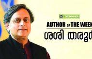 Author Of The Week- ശശി തരൂര്