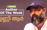 Author Of The Week- ഉണ്ണി ആര്