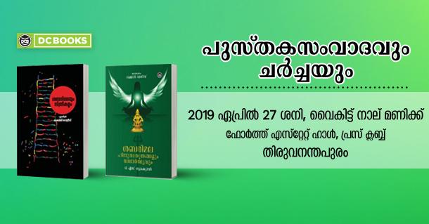 26 book release