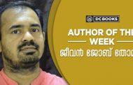 Author Of The Week- ജീവന് ജോബ് തോമസ്