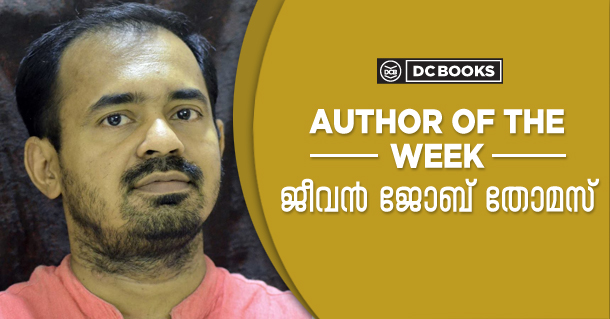 9 Aunthor of the week