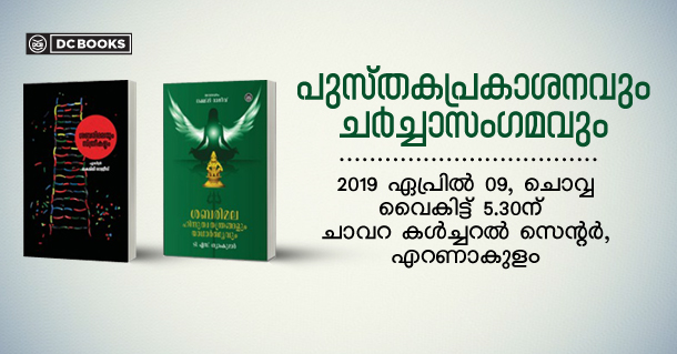 9 book release