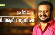 Author Of The Week- വി.ആര് സുധീഷ്