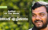 Author Of The Week-സന്തോഷ് ഏച്ചിക്കാനം