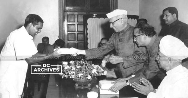 may 21 Nehru