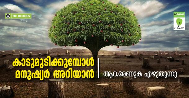 24 Deforestation