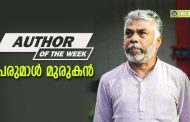 Author Of The Week-പെരുമാള് മുരുകന്