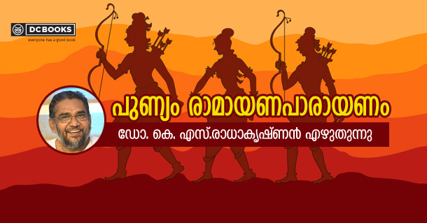 RAMAYANA K S Radhakrishnan portal
