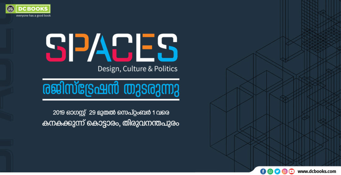 SPACES 2019 Registration