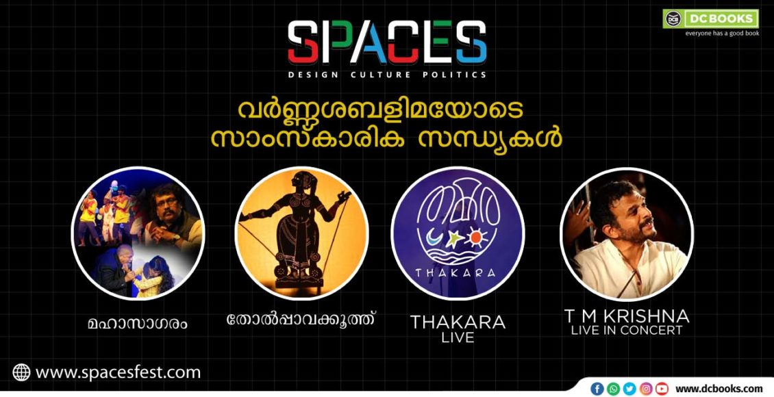 SPACES CULTURAL NIGHTS