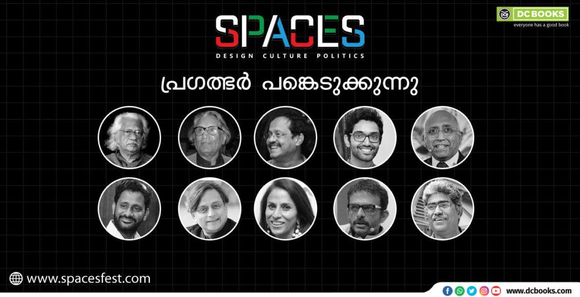 SPACES speakers