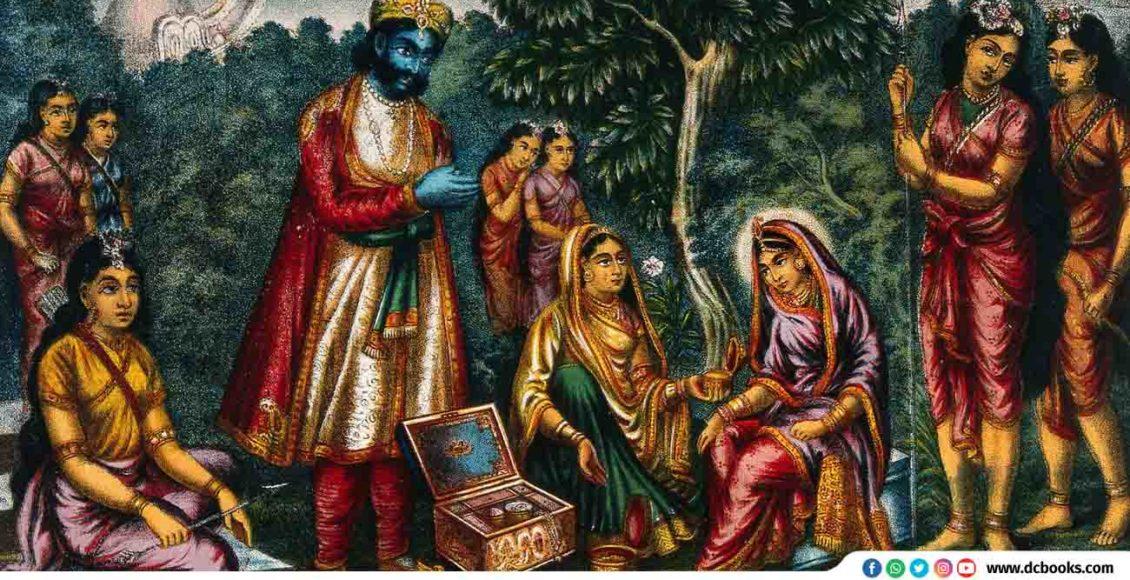 sitha and ravana