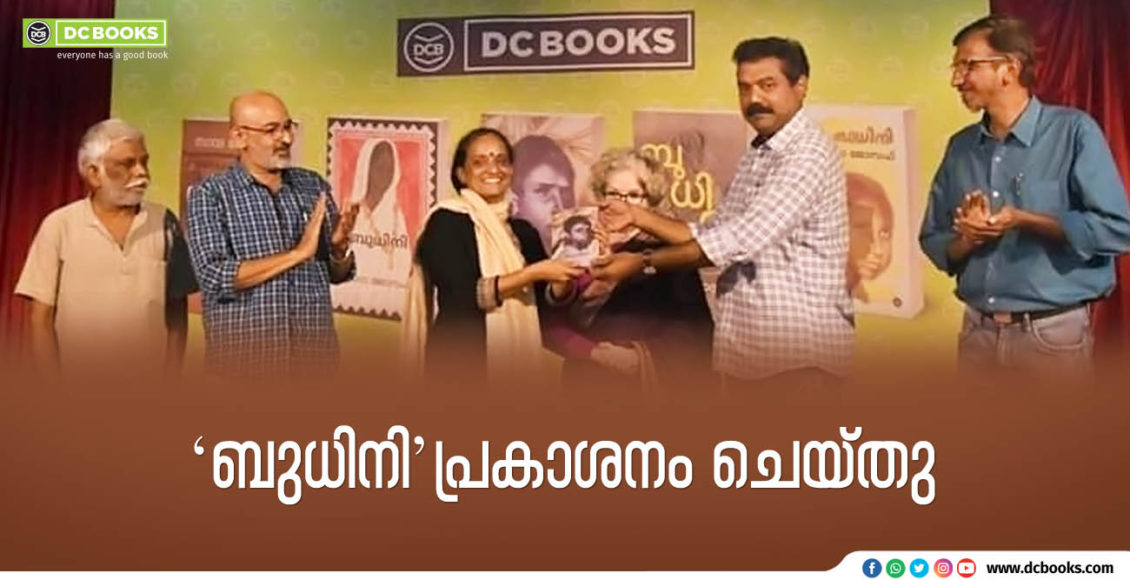 Budhini book release (2)