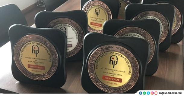 award croped