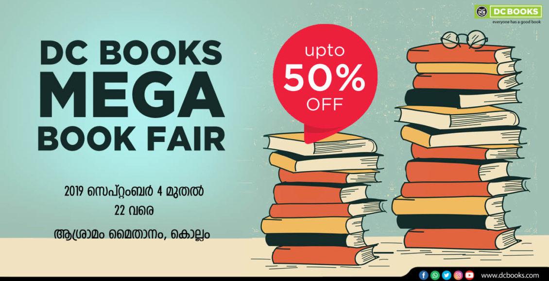 kollam book fair