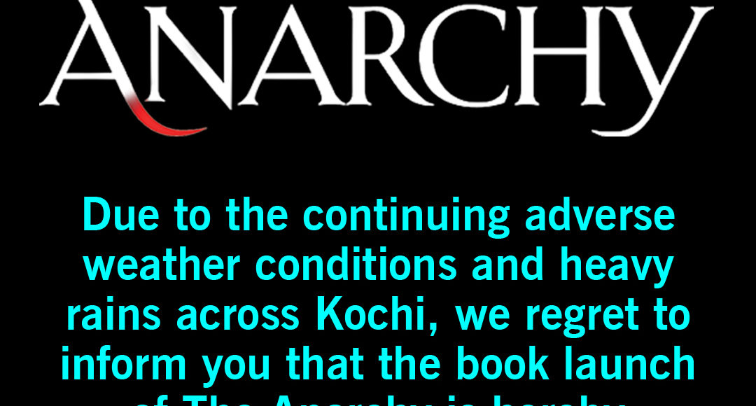 Anarchy FB Promotion new
